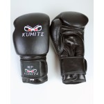 Boxing Gloves - Black 16oz